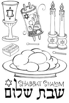 Shabbat coloring page by Ann D. Koffsky | Hebrew School Ideas ...