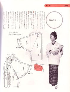 Jacket - Pattern from Japanese sewing book (dated Japanese Sewing Patterns, Sewing Patterns Free, Sewing Tutorials, Coat Patterns, Clothing Patterns, Apron Patterns, Dress Patterns, Sewing Clothes, Diy Clothes