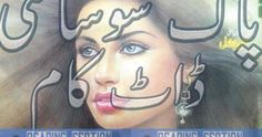 Suspense Digest May 2016 « Urdu Books, Latest Digests, magazines