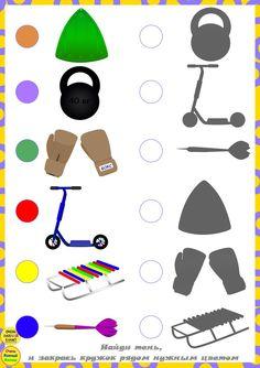 6 из 6 фотографий загружено Early Childhood Education, English Lessons, Kids Education, Kids Rugs, Children, Assemblage, Images, Special Education, Alphabet