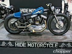 Hide motorcycle 1