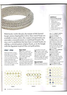 Схемы: Браслеты. Архив Beads and Button (2006 - 2007 гг)