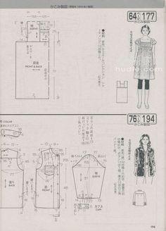 lady boutique 7 2013 (3) - 紫苏 - 紫苏的博客