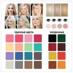 """2. Теплое «лето» Сюда относятся все те, у кого русые волосы и не предельно холодный оттенок кожи. Можно считать этот подтип промежуточным между «весной» и «летом». Цветотип """"Лето"""" Ваши глаза: часто неяркие, слегка затуманенные. Цвет может быть разный: серо-голубой, серо-зеленый, светло-голубой, синий, зелено-голубой, зеленый, ореховый, светло-карий."""