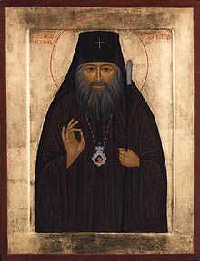 St john_maximovitch icon
