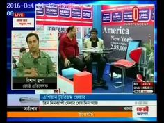 5th Asian Tourism Fair on 30 Sept 2016 At ICCB | News | Independent Tv