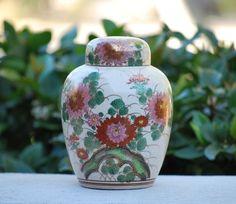 Beautiful Vintage Cream Colored Ginger Jar Vase Floral Pattern Gold Gilt Accents