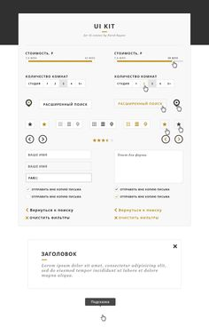 Free UI Kit PSD | Arise Creative Agency | ili Estate on Behance