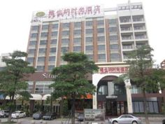 Dongguan Vienna Hotel Dongguan Houjie Da dao Branch China, Asia Vienna Hotel Dongguan Houjie Da dao Branch is conveniently located in the popular Houjie Town area. The hotel offers a wide range of amenities and perks to ensure you have a great time. Free Wi-Fi in all rooms, 24-hour front desk, 24-hour room service, facilities for disabled guests, express check-in/check-out are on the list of things guests can enjoy. Comfortable guestrooms ensure a good night's sleep with some ...