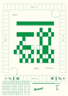 Liao Wei. Chinese type series.