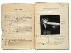 From Francesca Woodman's Notebook – Some Disordered Interior Geometries, 1981