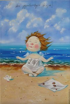 Flower Images Free, Beatrix Potter Illustrations, Smart Art, Fun Illustration, Angel Art, Beautiful Drawings, Woman Painting, Vintage Postcards, Art Pictures