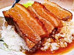 Rice Cooker Recipes, Pork Recipes, Wine Recipes, Asian Recipes, Cooking Recipes, Cooking Ideas, Tasty, Yummy Food, Asian Cooking