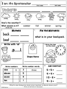 Morning Work for Second Grade Free Sample for your morning routine