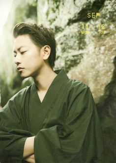 Takeru Sato. He's so hot in this picture.