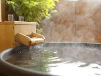 レジーナリゾート箱根雲外荘の格安宿泊プラン ホテルでポン 箱根 ホテル 宿
