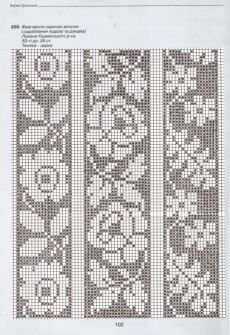 Cross Stitch Bookmarks, Cross Stitch Borders, Cross Stitch Flowers, Cross Stitching, Cross Stitch Embroidery, Embroidery Patterns, Cross Stitch Patterns, Filet Crochet Charts, Crochet Motifs