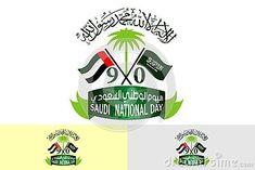 saudi-national-day-vector-logo-icon Social Media Banner, Printed Materials, Cover Pages, Business Logo, Printing, Facebook, Logos, Day, Logo