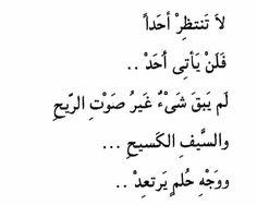 جمّيل أن ترٌىَ قلباً : يُحاوَل إسّعادك , ويُبعدِ الحُزن مِنك دونَ انْ تطلبٌ منہ ، لأنه يرىَ فيّ إبتسَامتِك سعادةً وفرّحاً له