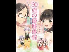 30-sai no Hoken Taiiku - Ending