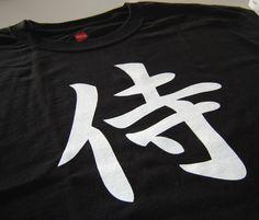 Black Samurai Kanji Japanese t shirt size Large or by geekthings, $14.99