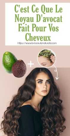The makes use of of avocado pit in magnificence are more and more identified, for instance to battle cellulite, stop pores and skin wrinkles, eradicate zits, amongst others. However are you aware what the avocado pit does in your hair? You'll be stunned! Castor Oil For Hair, Hair Oil, Natural Hair Care, Natural Hair Styles, Prévenir Les Rides, Comidas Fitness, Blonde Hair Care, Oil Treatment For Hair, Hair Loss Cure
