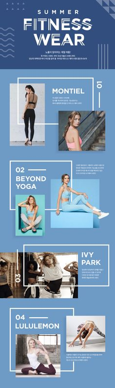 59 Ideas design layout fashion texts for 2019 Site Web Design, Ui Design, Page Design, Layout Design, Newsletter Design, Email Design Inspiration, Graphic Design Inspiration, Minimal Web Design, Website Layout