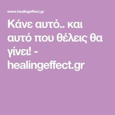 Κάνε αυτό.. και αυτό που θέλεις θα γίνει! - healingeffect.gr Best Money Saving Tips, Big Words, Successful Women, Life Skills, Self Improvement, Feel Good, Positive Quotes, Psychology, Food And Drink