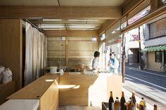 okomeya rice shop in Shinawaga, Japan