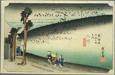 33: Futagawa-Syuku