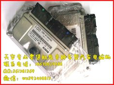 138.33$  Buy here - http://ai7th.worlditems.win/all/product.php?id=32807851417 - Free Delivery. Car computer board 0261201704 3600010-14