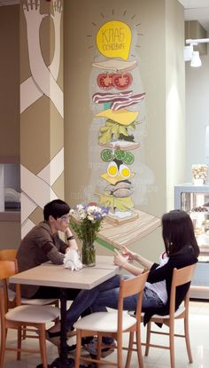 Interrior mural wall painting for Bon Pain cafe