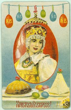 170090 russia easter dance of dressed eggs vintage litho pc 170090 russia easter dance of dressed eggs vintage litho pc vintage holiday cards pinterest easter russia and egg m4hsunfo