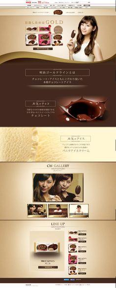meiji GOLD LINE(明治 ゴールド ライン)|株式会社明治