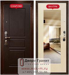 Взломостойкие двери с доставкой и установкой в городе Москва
