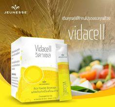 vidacell: ผลิตภัณฑ์เสริมอาหาร จากข้าว ที่จะทำให้คุณสุขภาพดียิ่งขึ้น สนใจติดต่อสอบถามได้ที่ https://line.me/R/ti/p/%40nedra2plus