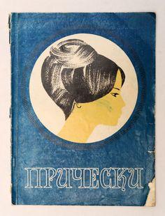 1968 Soviet Russia Haircut Hairdresser Album Manual Magazine Russian.