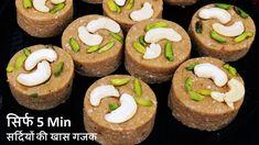 बाजार से मत लाना सिर्फ 5 Min में जयपुर की मशहूर तिल गुड़ चमचम गजक ऐसे बनना Til Gur Barfi | Til Gajak - YouTube Burfi Recipe, Indian Sweets, Bagel, Muffin, Bread, Breakfast, Youtube, Recipes, Foods