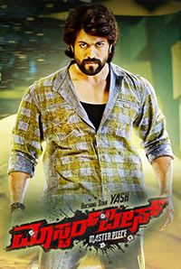 Masterpiece 2015 Kannada Torrent Full Movie DVDScr MKV Download | HDMoviesnew.com