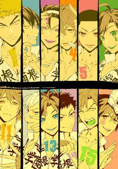 箱学 Yowamushi No Pedal, Fanart, Anime Watch, Kuroo, Manga Anime, Cool Art, Animation, Drawing Style, Guilty Pleasure