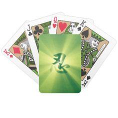 Nin Kanji Green Star Burst Playing Cards