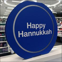 This Happy Hanukkah Triple Gondola Display is one of the better looking and larger displays seen among the stores I visit. This main display was augmented Happy Hanukkah, How To Look Better, How To Make, Close Up, Festive, Holiday, Christmas, Target, Retail