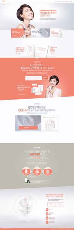 Korean web design. #peach #gray