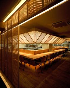 手打ちそば 大庵 Spa Interior, Bar Interior Design, Pub Design, Restaurant Lighting, Restaurant Concept, Restaurant Bar, Japanese Bar, Japanese Design, Japanese Restaurant Design
