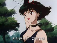 Imagen de anime