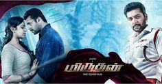 Download Miruthan (2016) Tamil Movie | Free HD Movies Download