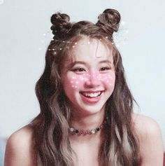 chaeng looking cute ; Nayeon, Produce 101, Mamamoo, Got7, Twice Chaeyoung, Warner Music, Twice Kpop, Hirai Momo, Dahyun