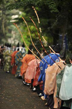 A Procession of Archers - Meijijingu, Tokyo, Japan