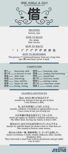 Learn one Kanji a day with infographic - 借 (shaku): http://japanesetest4you.com/learn-one-kanji-a-day-with-infographic-%e5%80%9f-shaku/