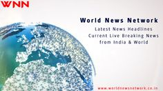 World News Networks is a leading online news paper provides the latest news of business, sports, Bollywood, Hollywood, health, politics, entertainment and much more from India and around the world. Get current live breaking news with images and videos. #OnlineNewsPaper #WorldNewsNetwork #BreakingNewsInEnglish